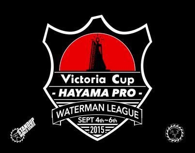 waterman-league-logo-finalize