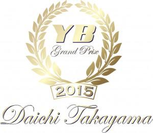 YBGP2015_1225